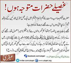 Duaa Islam, Islam Hadith, Allah Islam, Islam Quran, Apj Quotes, Quran Quotes, People Quotes, Islamic Love Quotes, Muslim Quotes