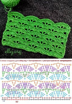 Image gallery – Page 420382946445032617 – Artofit Granny Square Crochet Pattern, Crochet Diagram, Crochet Stitches Patterns, Crochet Chart, Crochet Motif, Crochet Designs, Free Crochet, Crochet Baby, Stitch Patterns