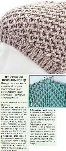 45 Trendy Ideas For Crochet Mittens Free Pattern Charts Crochet Mittens Free Pattern, Crochet Headband Pattern, Crochet Motifs, Knit Mittens, Afghan Crochet Patterns, Crochet Afghans, Knitting Patterns Free, Free Crochet, Knitted Hats