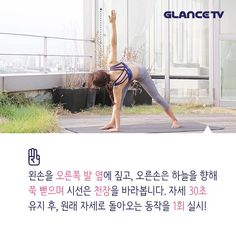 #조현영 #현영 #HyunYoung #레인보우 #Rainbow 140714 HyunYoung's Catchup Fitness Photo Shoot from Glance TV Facebook Update