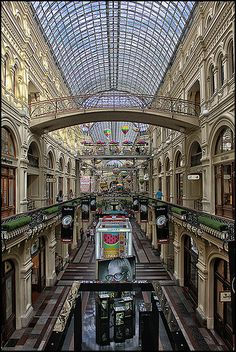 Former GUM Department Store, now a shopping mall. Red Square, Moscow, Russia