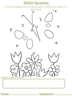 : Worksheets for Insects Insect Crafts, Preschool Education, Bugs And Insects, Worksheets, Coloring Pages, Projects To Try, Arts And Crafts, Dots, Classroom