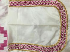 B Patch Work Blouse Designs, Maggam Work Designs, Simple Blouse Designs, Dress Neck Designs, Simple Designs, Hand Work Embroidery, Simple Embroidery, Embroidery Designs, Embroidery Blouses