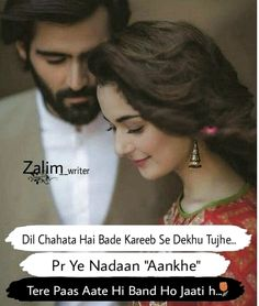 Birthday Wishes For Husband Romantic In Marathi 19 Ideas Muslim Love Quotes, Love Quotes In Hindi, True Love Quotes, Islamic Love Quotes, Self Love Quotes, Girly Quotes, Remember Quotes, Birthday Wishes For Love, Romantic Birthday Wishes