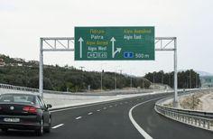 [News]: Νέα διόδια στον αυτοκινητόδρομο Κορίνθου – Πατρών | http://www.multi-news.gr/news-nea-diodia-ston-aftokinitodromo-korinthou-patron/?utm_source=PN&utm_medium=multi-news.gr&utm_campaign=Socializr-multi-news