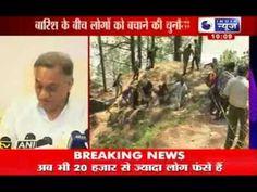 India News: Vijay Bahuguna speaks about the death toll in Uttarakhand