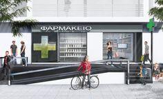 Pharmacy in Agios Nikolaos - Crete Crete Greece, Pharmacy, Retail, Gym, Projects, Log Projects, Blue Prints, Apothecary, Gym Room