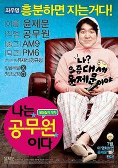 Dangerously Excited-Korean movie