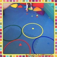 Toys Με τι παιχνίδια πρέπει να παίζει το παιδί μου; The Creator, Kids Rugs, Blog, Decor, Dekoration, Decoration, Dekorasyon, Home Improvements, Decorating