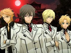 is a shōjo manga series written by Matsuri Hino. Two drama CDs were created for the series, as well as a twenty-six episode anime adaptation.