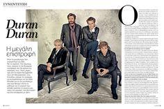 Αποκλειστική συνέντευξη Duran Duran στο περιοδικό Close up!