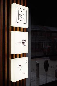 Com copy until you steal signage light, metal signage, sign board design Shop Signage, Restaurant Signage, Restaurant Identity, Restaurant Lighting, Wayfinding Signage, Signage Design, Metal Signage, Pylon Signage, Cafe Signage