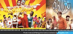 Cast: Urvashi, Ashokan, Jagathi Sreekumar, Suraj Venjaramoodu, Indrans, Bheeman Reghu Banner: Kochu Maveli | Director:  M Basheer | Music: Ravi Raghav  | Vilasam Tamil  Movie Reviews, Ratings, Trailers, Audio Songs and Lyrics from Various Websites. http://www.9toppiks.com/tiv7