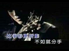 范逸臣-放生