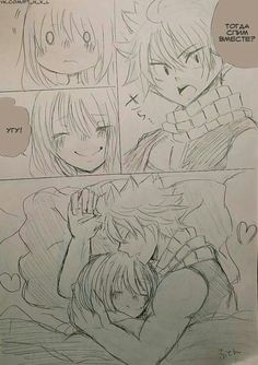 Fairy Tail Natsu And Lucy, Fairy Tail Love, Fairy Tail Nalu, Fairy Tail Ships, Fairy Tail Photos, Fairy Tail Comics, Comic Anime, Gamers Anime, Fariy Tail