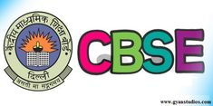 CBSE Released the Date Sheet of Class10 and Class12 Exam 2018