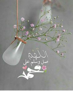 Duaa Islam, Islam Hadith, Allah Islam, Islam Quran, Islamic Page, Islamic World, Islamic Dua, Jummah Mubarak Messages, Jumma Mubarak