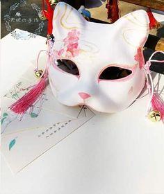 Character Inspiration, Character Design, Neko, Kitsune Mask, Aesthetic Grunge Outfit, Japanese Mask, Fox Mask, Cool Masks, Anime Dress