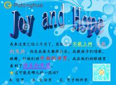 """Learn Putonghua – """"Joy and Hope"""" – www.e-Putonghua.com 快乐和希望(Kuài lè hé xī wànɡ)"""