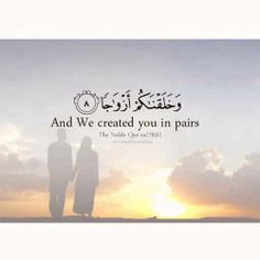 buat yang bermasalah sama pasangan, jangan sedih dulu, sabar 78:8