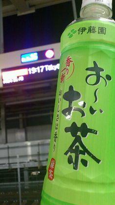 【おーいお茶】寝屋川でノンで東京へー帰ります。