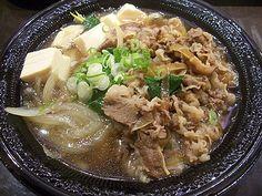 Japanese Food Recipes: Beef Sukiyaki Udon Recipe