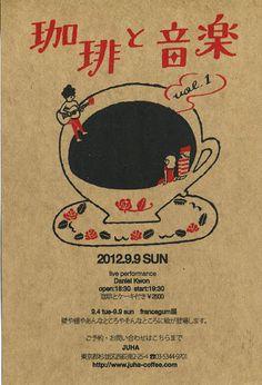店頭でしか手に入らなかったJAM置きを毎日むっちゃアーップ! | レトロ印刷JAM Print Design, Logo Design, Graphic Design, World Of Asians, Cafe Logo, Japan Art, Editorial Design, Retro Vintage, Cool Designs