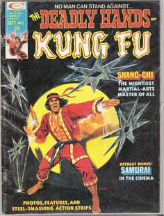 Deadly Hands of Kung Fu Vol 1 October, 1974 Cover Artists Bob Larkin Marvel Comic Character, Marvel Comic Books, Comic Book Characters, Marvel Characters, Comic Books Art, Comic Art, Marvel Comics, Book Art, Kung Fu