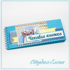 Подарок для мужчины, необычные подарки, чековая книжка своими руками, Чековая книжка желаний, что подарить мужчине Cover, Books, Donkeys, Livros, Livres, Book, Blankets, Libri, Libros