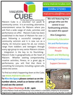 What is Malvern Cube....