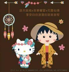 Hello Kitty x Chibi Maruko-Chan