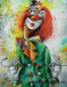 Le symbole du cirque - clowns - peintures de Yuri Matsik