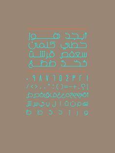 Khayal Font by Mostafa EL Abasiry, via Behance