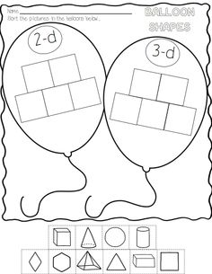 This pack includes over 50 B&W worksheets - just copy and go! This pack covers many ELA and Math skills and they are Common Core Aligned.
