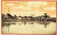 Old City Sanski Most
