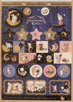 kawaii Memo Pad Sentimental Circus bunny Shappo curtain  6