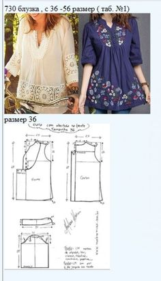 Tremendous Sewing Make Your Own Clothes Ideas. Prodigious Sewing Make Your Own Clothes Ideas. Dress Sewing Patterns, Blouse Patterns, Sewing Patterns Free, Clothing Patterns, Skirt Patterns, Coat Patterns, Make Your Own Clothes, Diy Clothes, Patron Vintage