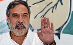 Why Did Modi Government Remove AgustaWestland From Blacklist: Congress