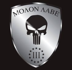 Molon Labe - Printed Shield 3 Percenter by on Etsy Pride Tattoo, I Tattoo, Pin Up Tattoos, Tatoos, 3 Percenter Tattoo, Patriotic Images, Patriotic Quotes, Molon Labe Tattoo, Patriotic Tattoos