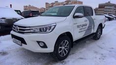 News 2015 Toyota Hilux. Start Up, Engine, and In Depth Tour. 2015 Toyota Hilux. Start Up, Engine, and In Depth Tour.Link on facebook http://www.facebook.com/profile.php?id=100001421333279Another link to contact ... http://showbizlikes.com/2015-toyota-hilux-start-up-engine-and-in-depth-tour/