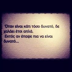 Stay Weird Poetry Quotes, Wisdom Quotes, Love Quotes, Stay Weird, Greek Quotes, Story Of My Life, Tattoo Quotes, How Are You Feeling, Cards Against Humanity