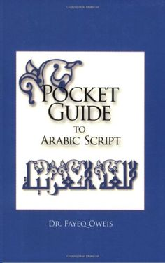 Pocket Guide to Arabic Script by Fayeq Oweis http://www.amazon.com/dp/078181104X/ref=cm_sw_r_pi_dp_h2Rfwb1JASV8J