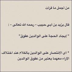 DesertRose,;,وبالوالدين احسانا,;,