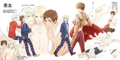 Bad Touch Trio/ Bad Friend Trio Hetalia France, Hetalia Germany, Germany And Prussia, Gilbert Beilschmidt, Bad Touch Trio, Bad Friends, Doujinshi, Cool Pictures, That Look