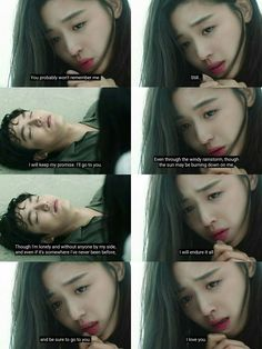 Legend of the Blue Sea lee min ho and jun ji hyun quotes