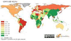 세계지도 : : GDP의 성장 속도(%) - 2016
