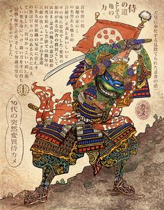 This is cool -- A Teenage Mutant Ninja Turtle Decides To Follow The Way Of The Samurai. (http://on.io9.com/c3fuOGL  pic.twitter.com/EXBMaBjGCr)
