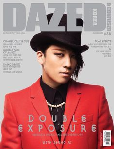 Seungri (승리) of Big Bang (빅뱅) for Dazed & Confused (2011). #KPop