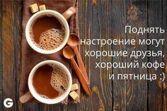 Самовар кофе