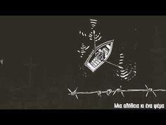 (15) Αντίποινα & Social Waste - Μια αλήθεια και ένα ψέμα (ft DJ Magnum) - YouTube Arabic Calligraphy, Youtube, Arabic Calligraphy Art, Youtubers, Youtube Movies